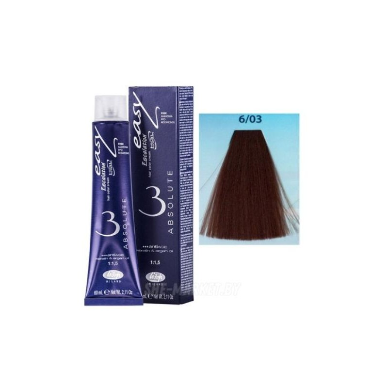 LISAP EASY ABSOLUTE 3 COLOR...